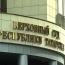 """Присяжные признали членов казанской банды """"Центровские"""" виновными в трех убийствах и трех покушениях"""