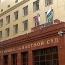 В Тюменском областном суде 7 октября начнется отбор присяжных заседателей для повторного рассмотрения дела Захара Ковригина, обвиняемого в убийстве, изнасиловании и разбойном нападении
