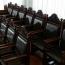 Комментарий адвоката об идее сокращения коллегии.