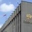 Совет Федерации инициирует общественное обсуждение вопроса о введении суда присяжных для обвиняемых по экономическим статьям – В. Тюльпанов