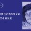 На Богоразовских чтениях, проведенных МХГ, с докладом «Реформа суда присяжных в России» выступил С.А. Пашин
