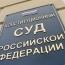 Конституционный Суд РФ устранил еще одно гендерное ограничение права на суд присяжных
