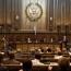 Пленум ВС рассмотрит постановление о применении Закона о присяжных