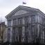 Суд присяжных заседателей вынес обвинительный вердикт двум жителям Заозерска