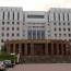 Московском областном суде состоялся отбор кандидатов в присяжные заседатели по уголовному делу, возбужденному в отношении участников «БОРН»
