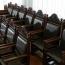 В деле об убийстве судьи Чувашова примут участие присяжные  Смотрите оригинал материала на http://www.interfax.ru/russia/381406